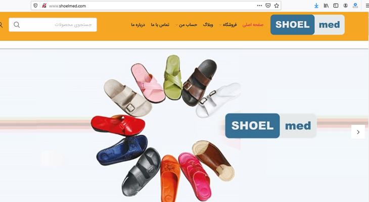 طراحی سایت ورد پرس طراحی سایت فروشگاهی طراحی فروشگاه اینترنتی طراحی سایت رسپانسیو طراحی سایت شرکتی سئو و بهینه سازی اختصاصی سایت