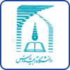 daneshgah-tarbiyat-modarres