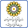 sazamanfar-teh-11